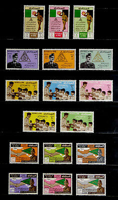 Iraq: 1961-2 Unused Stamp Collection Of 3 Complete Sets