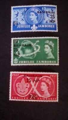 Stamps,Bahrain overprints on GB Jubilee Jamboree(scouts)1957.Mounted Mint.