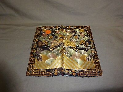 """ANTIQUE / VINTAGE CHINESE EMBROIDERED SILK RANK BADGE PANEL 10.25"""" x 9.75"""""""