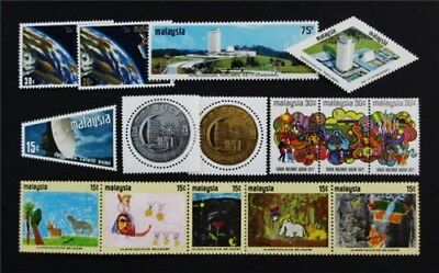 nystamps British Malaysia Stamp # 63 // 91a Mint OG NH $35
