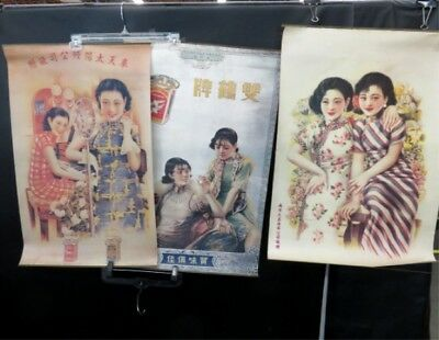 3 Vintage Chinese Advertising Posters from the Republican Era - UNL