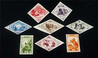 nystamps Russia Tannu Tuva Stamp # 45-52 Mint No Gum $50 Imperf