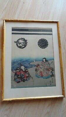 antique woodblock japanese art warrior man woman some calligraphy old