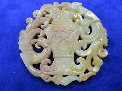1 x Asian Hand Carved Jade Large Round Pendant