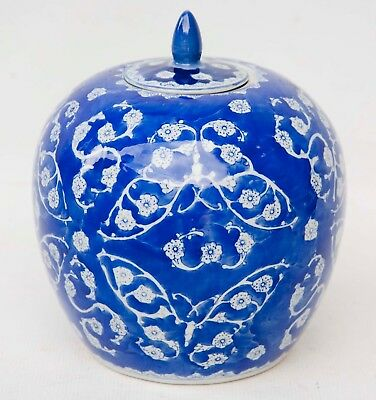 """Ginger Jar Butterfly Flower Vines Blue and White Porcelain Chinese Vintage 10"""" t"""
