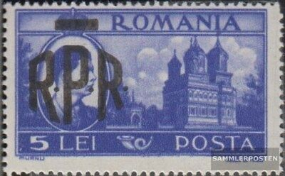 Romania 1110 unmounted mint / never hinged 1948 clear brands:King Michael I.