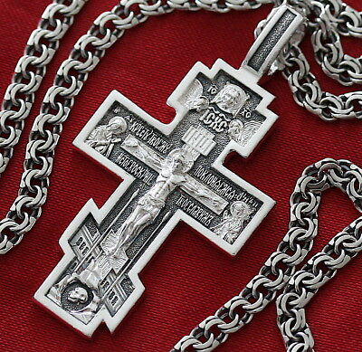 New Russian Orthodox Save & Protect Necklace Prayer Crucifix+ Chain Silver 925