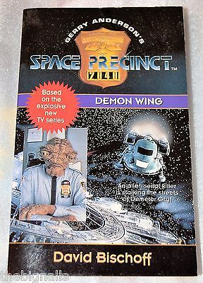 SPACE PRECINT Demon Wing 1st Ed book unread