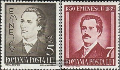 Romania 596-597 (complete.issue.) unmounted mint / never hinged 1939 Death Mihai