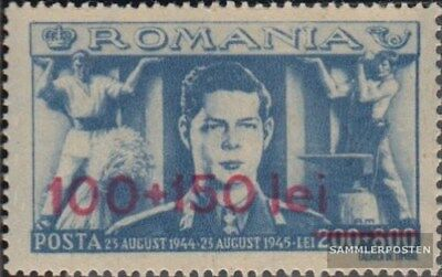 Romania 928 unmounted mint / never hinged 1946 Bauernfront