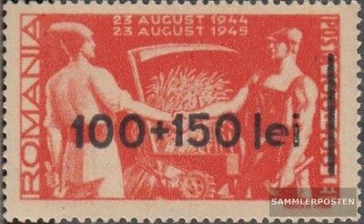 Romania 927 unmounted mint / never hinged 1946 Bauernfront