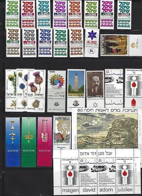 Israel 1980 MNH Tabs and Sheets Complete Year Set