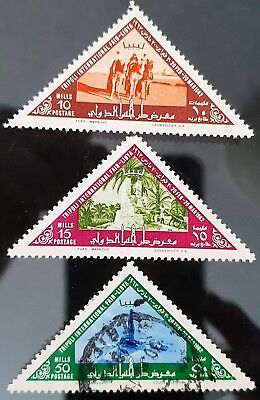 Libya 1962 Sc # 215 to Sc # 217 Triangle Oil Industry Mint Used LH Stamps Set