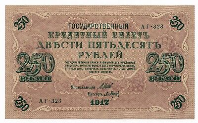 Russia Soviet CCCP 1917 250 Rubles P.36  UNC Note Concealed Swastika