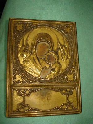 Traveling Russian Icon Virgine Mary Litho Brass Oklad