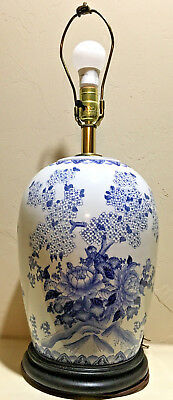 Vintage Large Blue & White Asian Style Table Lamp