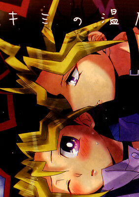YuGiOh! Duel Monsters ENGLISH Translated YAOI Doujinshi Comic Yami x Yugi Your