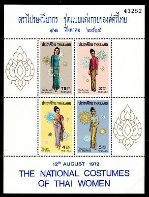 1972 THAILAND WOMEN'S NATIONAL COSTUMES minisheet SG727 mint unhinged