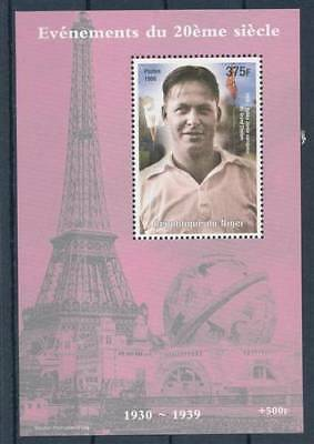 181581) Niger ** Blockausgabe Golf Bobby Jones