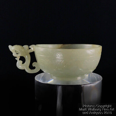 Chinese Celadon Nephrite Jade Libation Cup with Dragon Handle, 17/18th Century
