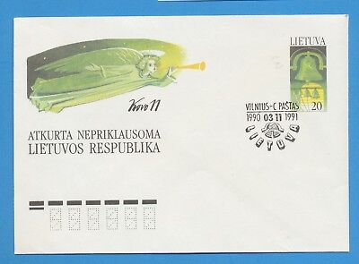 LITHUANIA - postal stationery  FDC - VFMNH  - Christmas - 1991