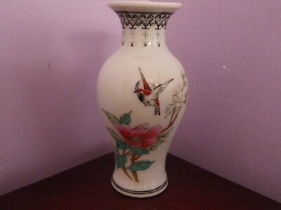 Vintage Chinese Porcelain Bird In Flowering Tree/calligraphy Vase 10.5 Cms Tall