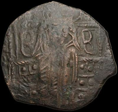 Michael VIII Palaeologus AE Trachy cup coin, 22mm, 2.74g