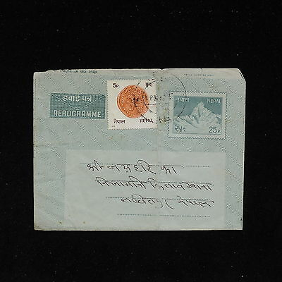 ZS-AC319 NEPAL - Airletter, 15 p-Berg, Grey Cover