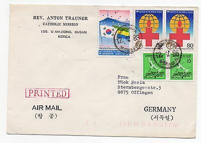1988 KOREA Air Mail Cover NAMPUSAN To OFFINGEN GERMANY Catholic Mission