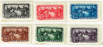 Slovakia WW2 German Protectorate Literature Society set 1942 MLH