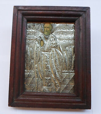 Saint GREGORY The Great Antique Greek Orthodox Riza Oklad Icon Framed +Glass