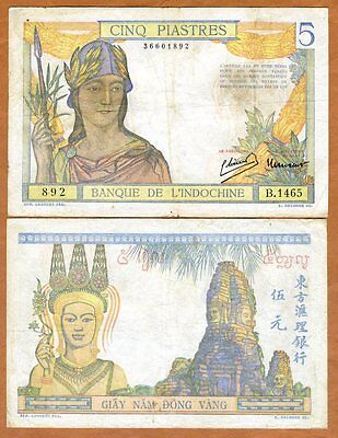 French Indochina, 5 Piastres (1946) P-55c, VF