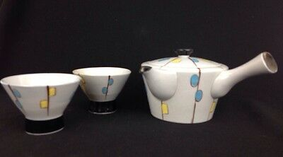 Vintage Mid Century Retro Mod Japanese Made In Japan Teapot Set