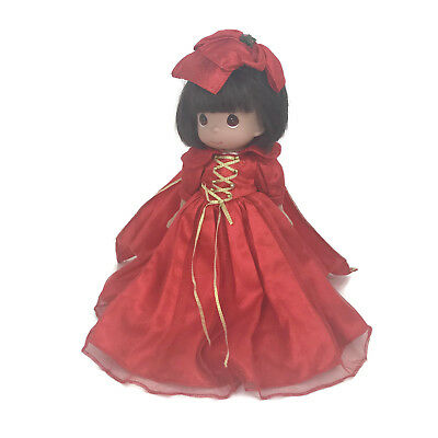 "Precious Moments Disney Parks Exclusive Snow White Christmas Doll 12"" Vinyl"
