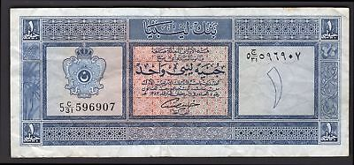 Libya: Bank Of Libya. 1 pound. (1963). 5 C/31 596907. (Pick 30a). F-VF.