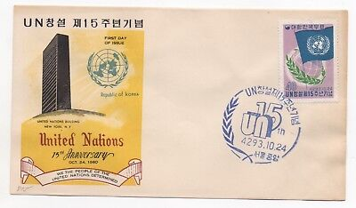 1960 KOREA First Day Cover 15TH ANNIVERSARY OF UN SG378