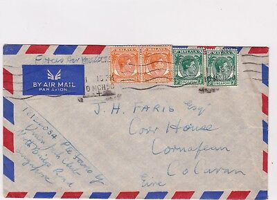 Singapore / G.B. Forces Airmail / Ireland.