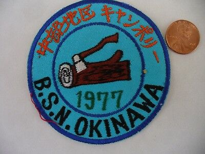 1977 Boy Scouts of Nippon Woodbadge Patch Okinawa Japan BSN Far East Council