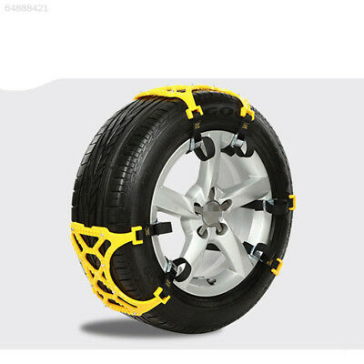 4AF2 Car Vehicle Truck Off-Road SUV Safe Snow Tire Wheel Chain Anti-skid Belts