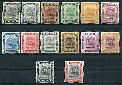 x91 - BRUNEI River Scene Various Issues. 14 Values to $1. MINT HINGED. MH