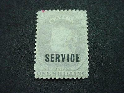 "NobleSpirit (GCB) CEYLON BOB Official O5 MNG =$175 CV ""Never Place In Use"""