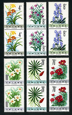 China PRC Stamps # 1779-84 XF OG NH Set of 6 Pairs Scott Value $20.70