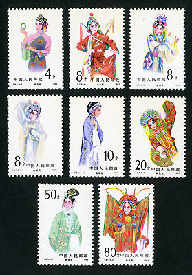 China PRC Stamps # 1864-71 XF OG NH Set of 8 Scott Value $51.50