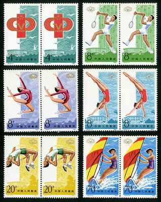 China PRC Stamps # 1877-82 XF OG NH Set of 6 Pairs Scott Value $20.80