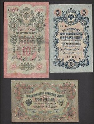 3 Russian Banknotes 1905-1909
