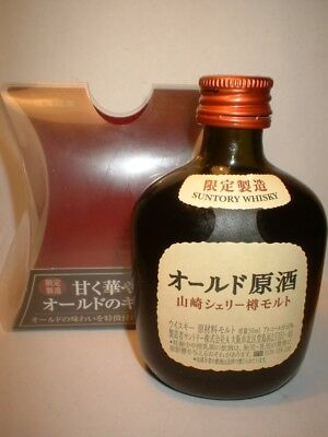 "SUNTORY ""OLD GENSHU""(2008) Malt Whisky Mini miniature JAPAN"