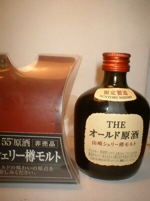 "SUNTORY ""OLD GENSHU""(2007) Malt Whisky Mini miniature JAPAN"