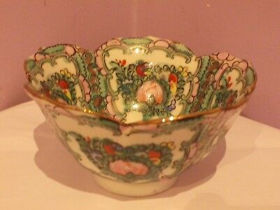Fab Vintage Japanese Rose Medallion Lotus Leaf Edges Bowl 11.5 Cms Diameter