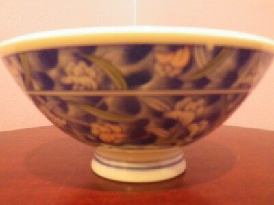 Fab Vintage Japanese Porcelain Flower Design Bowl 12 Cms Diameter Signed Base