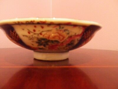 Fabulous Vintage Japanese Porcelain Imari Flowers Design  Bowl 14 Cms Diameter